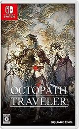 スクエニ完全新作のSwitch用RPG「オクトパストラベラー」発売