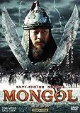 モンゴル [DVD]