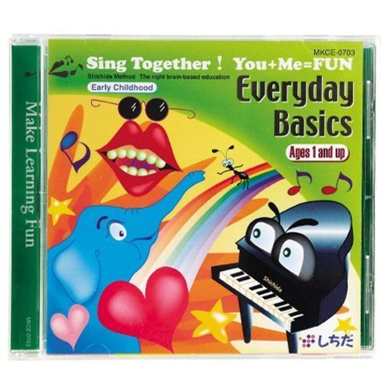 七田(しちだ)式 基礎概念(色?形など)を学ぼう!ノリノリ英語ソング Sing Together! You+Me=FUN 3