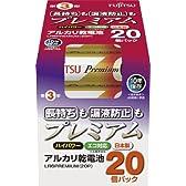 富士通 【PremiumG】 アルカリ乾電池 単3形 1.5V 20個パック LR6PREMIUM(20P)