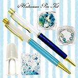 手作り材料セット ハーバリウムペン【2本作成】(ブルー)