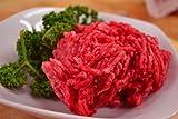 【 国産 和牛 】牛挽き肉 600g【 牛肉 ハンバーグ 麻婆豆腐 料理 に業務用 にも ★】