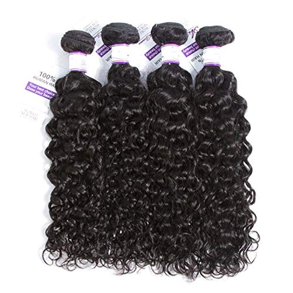 恐れる放棄された偶然のマレーシアの水の波髪4個人間の髪の毛の束非レミーの毛延長ナチュラルブラック (Length : 26 26 28 28)
