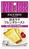 FAUCHON シーズニング 抹茶ラテフレンチトースト 15.6g×5個