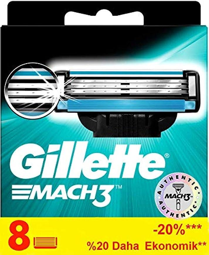 腹部温帯疲れたジレット マッハスリーターボ 替刃8個入