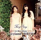 BOUQUET〜愛と夢のブーケ〜 / Fairy Story