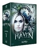 ヘイヴン DVD-BOX1(DVD全般)