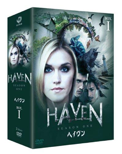 ヘイヴン DVD-BOX1の詳細を見る
