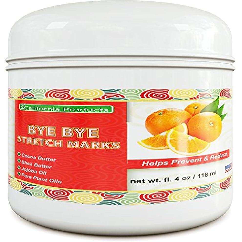 望ましい証拠顎Biogreen stretch mark cream