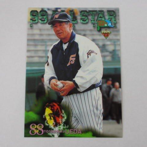 BBM'99オールスターカード■レギュラーカード■A35/上田利治/日本ハム ≪ベースボールカード≫