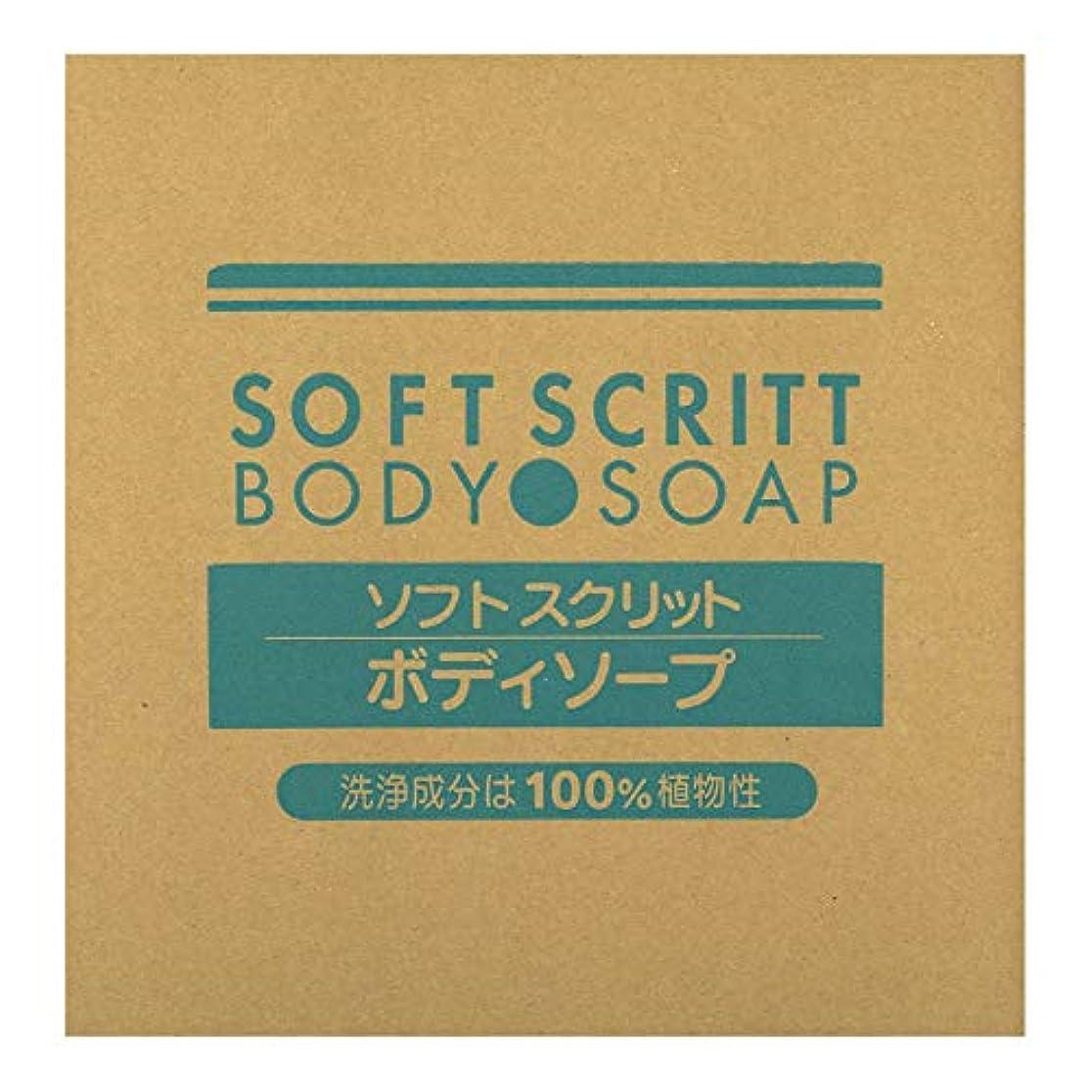 配るカメラ仲良し熊野油脂 業務用 SOFT SCRITT(ソフト スクリット) ボディソープ 18L