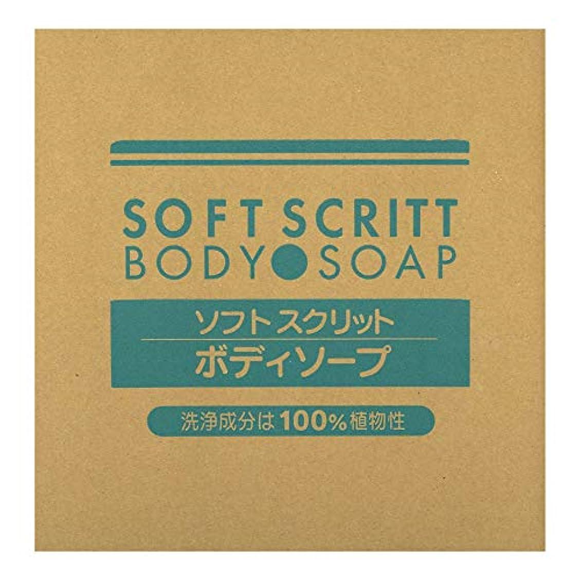 眼仕事に行くレイア熊野油脂 業務用 SOFT SCRITT(ソフト スクリット) ボディソープ 18L