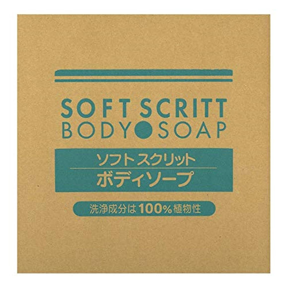 ドキドキ連邦不利熊野油脂 業務用 SOFT SCRITT(ソフト スクリット) ボディソープ 18L