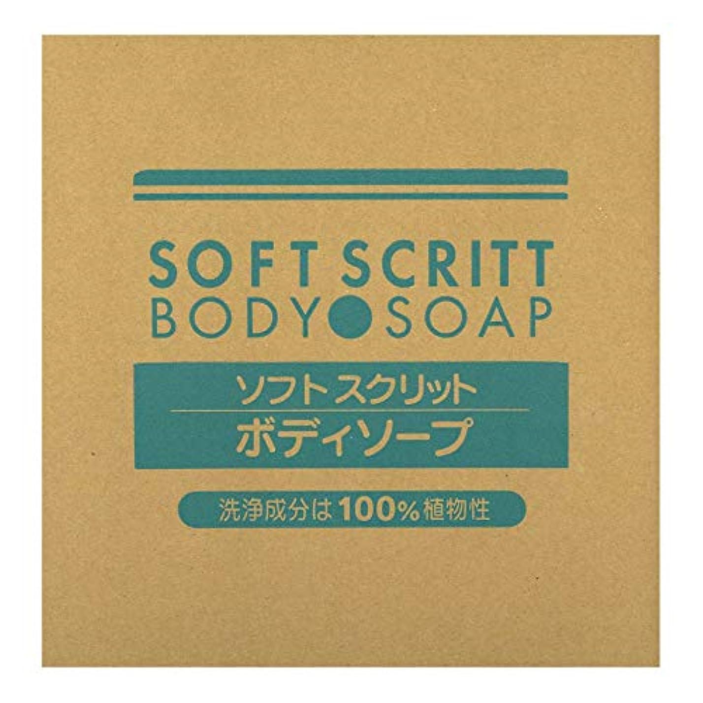 事件、出来事ルーム素晴らしい熊野油脂 業務用 SOFT SCRITT(ソフト スクリット) ボディソープ 18L