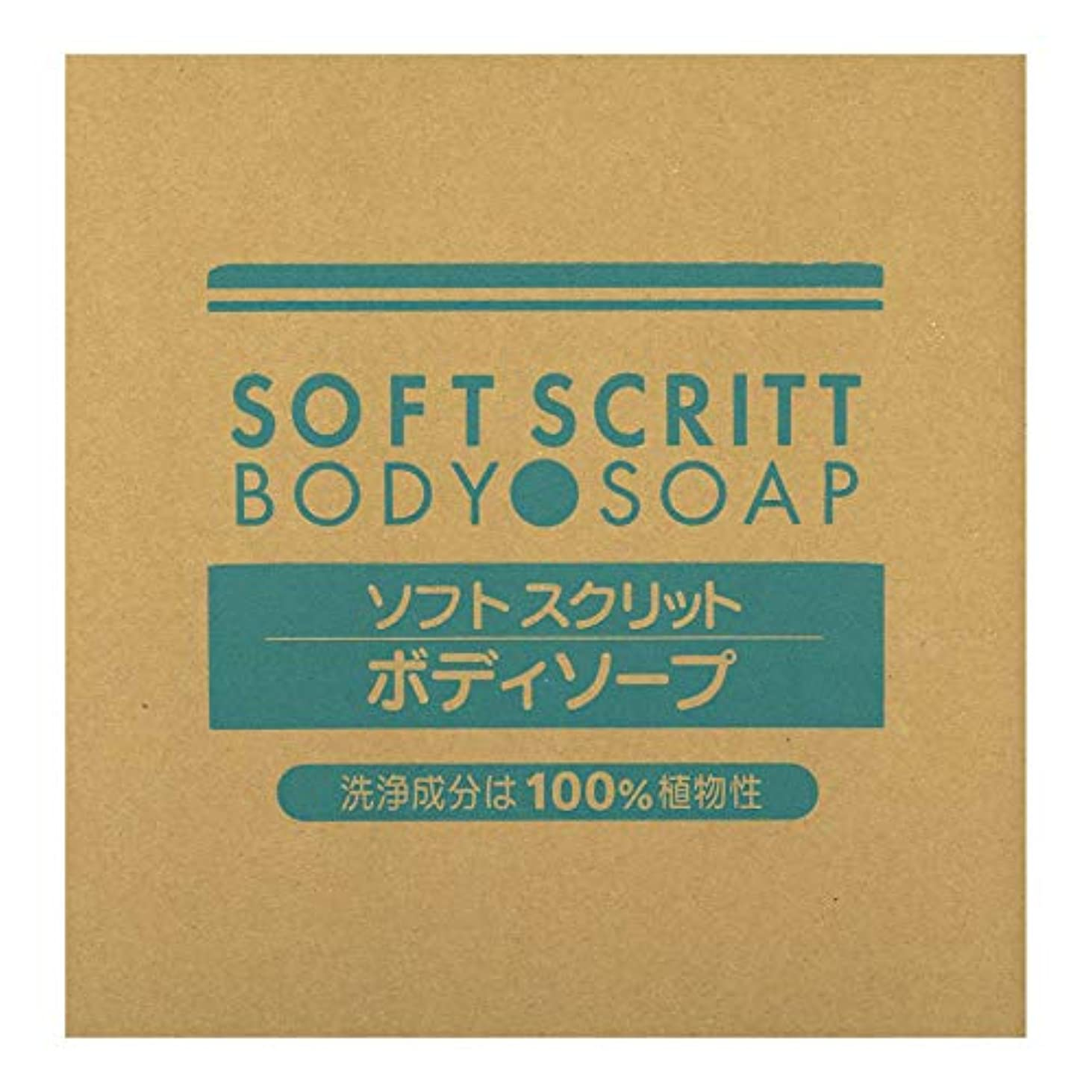 アパル正直パネル熊野油脂 業務用 SOFT SCRITT(ソフト スクリット) ボディソープ 18L