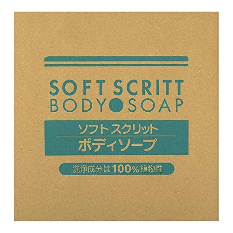 疑問に思うアッティカス発動機熊野油脂 業務用 SOFT SCRITT(ソフト スクリット) ボディソープ 18L