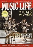 MUSIC LIFE ザ・ビートルズ ライブの時代 (シンコー・ミュージックMOOK)