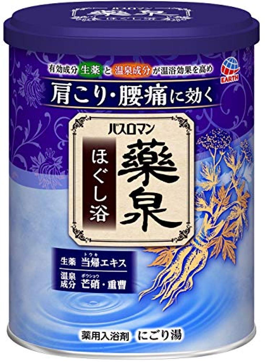 温度同化会計【医薬部外品】バスロマン薬泉 入浴剤 ほぐし浴 [750g]