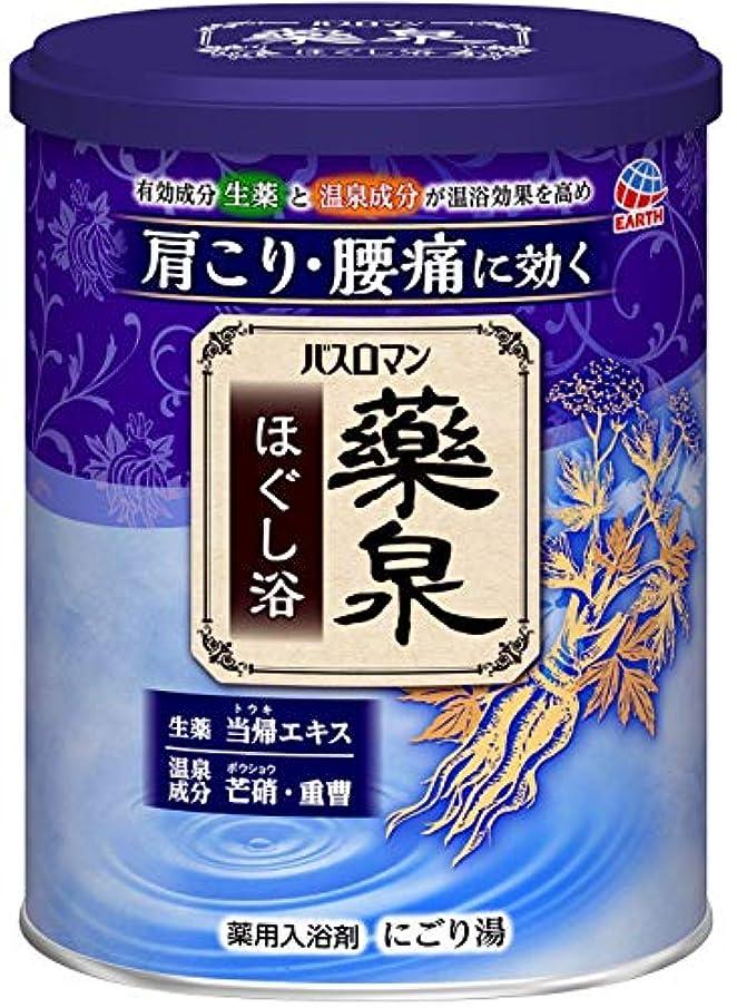 踏み台ウナギ選ぶ【医薬部外品】バスロマン薬泉 入浴剤 ほぐし浴 [750g]