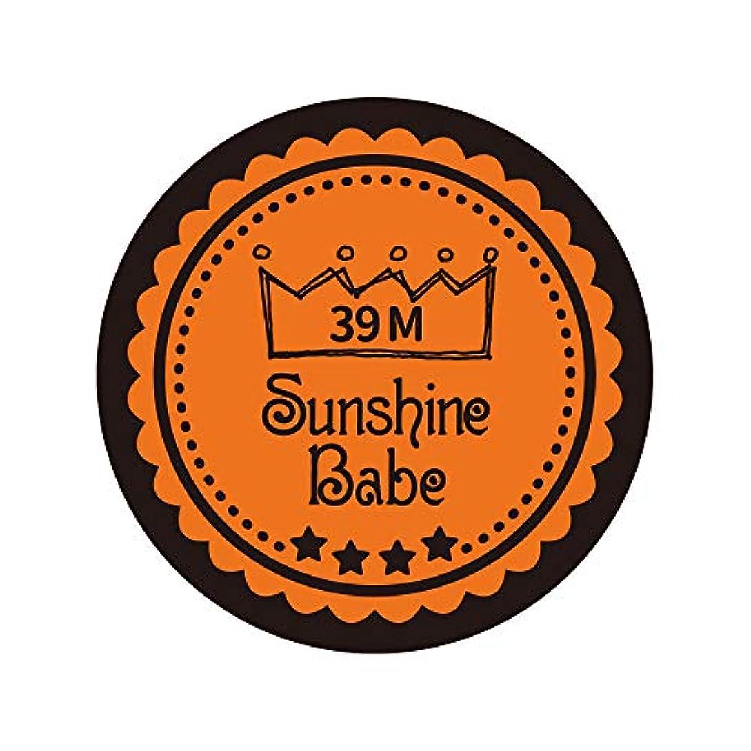 スポーツをする有毒圧倒的Sunshine Babe カラージェル 39M ラセットオレンジ 4g UV/LED対応