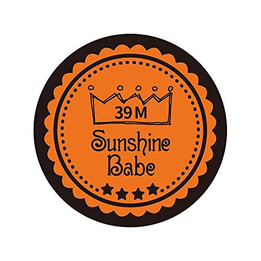 後方に評価可能磨かれたSunshine Babe カラージェル 39M ラセットオレンジ 2.7g UV/LED対応