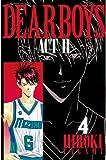 DEAR BOYS ACT II(4) (月刊少年マガジンコミックス)