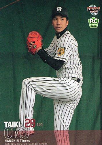BBM2017/1st■レギュラーカード■264/小野 泰己/阪神≪ベースボールカード≫