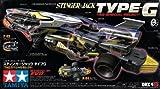 タミヤ DRX-4S Sジャック タイプG (TAG)限定 (ミニ四駆特別販売商品:94548)