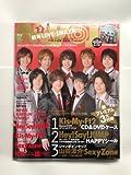 Myojo (ミョウジョウ) 2013年 02月号 [雑誌]