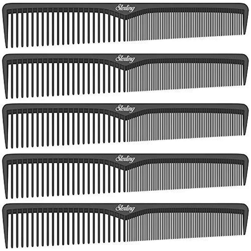 委任匹敵します妖精Sterling Beauty Tools Styling Combs, Professional 7