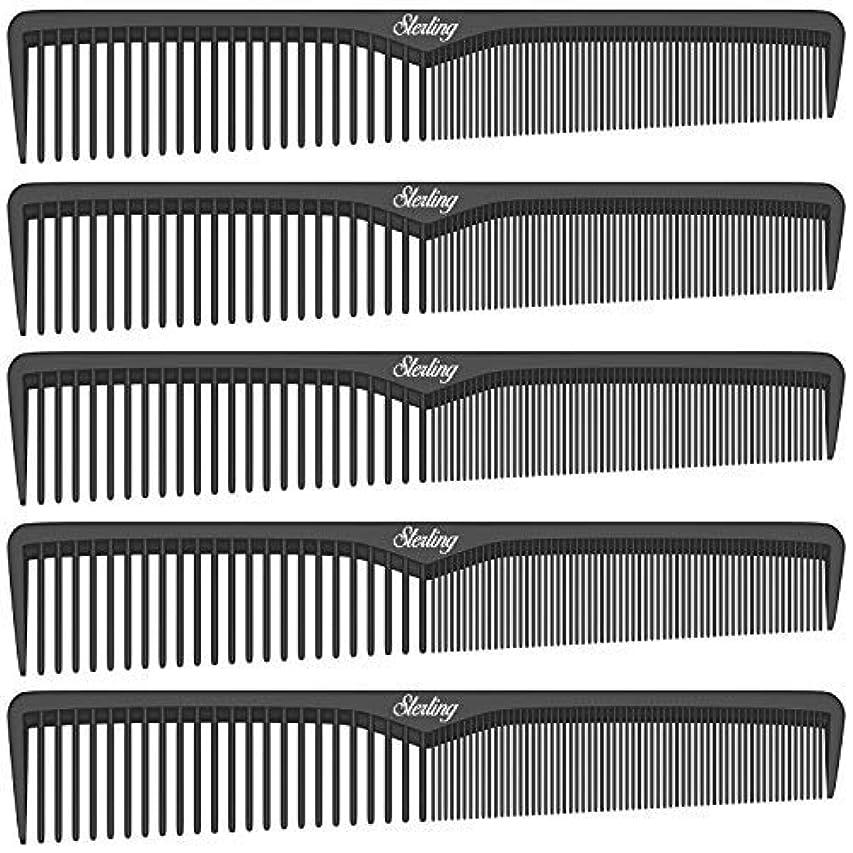 退屈させる見捨てられた小売Sterling Beauty Tools Styling Combs, Professional 7
