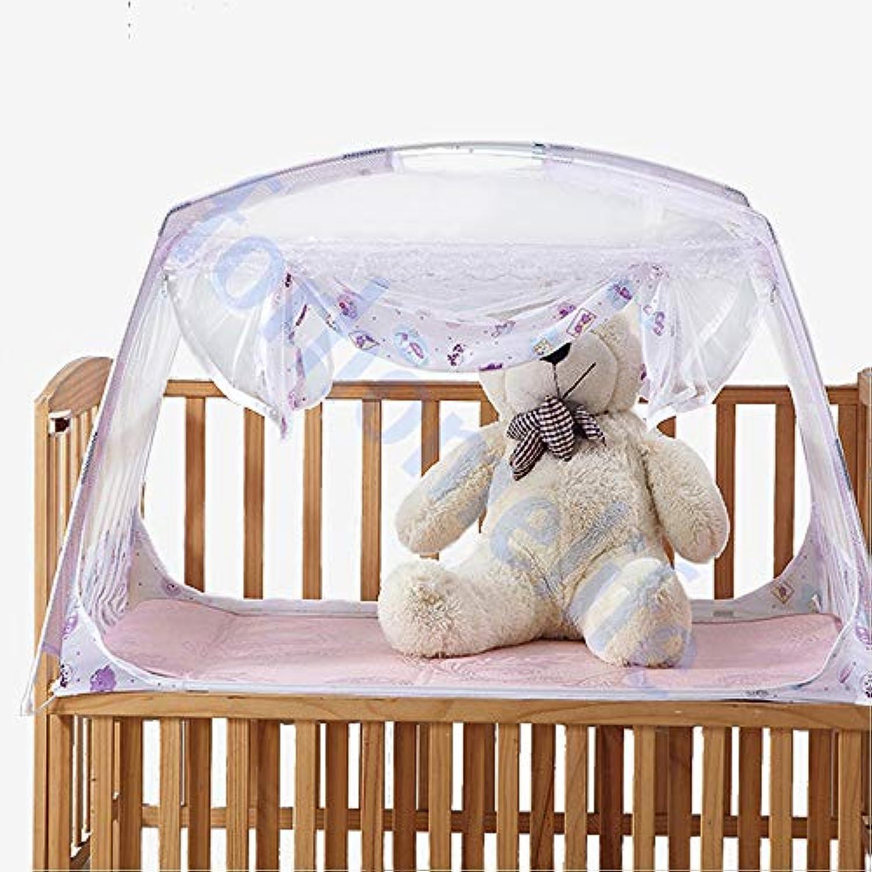 Forhomelife ベビー 蚊帳 底付き 赤ちゃん モスキートネット ベビーベッド ムカデ 対策 日本語説明書付き ホワイト 幅115x奥行65x高さ70cm