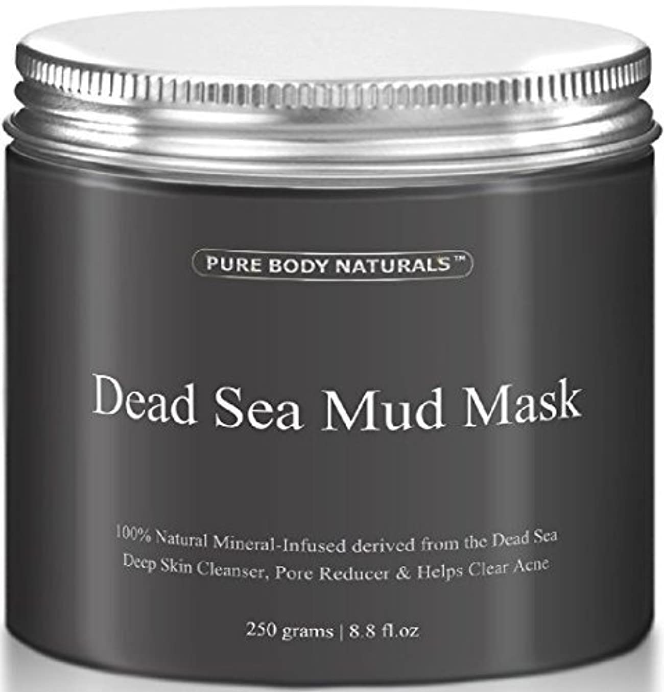 ログレタッチ彼はDead Sea Mud Mask 死海の泥マスク 250g [並行輸入品]