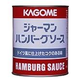 カゴメ ジャーマンハンバーグソース 840g