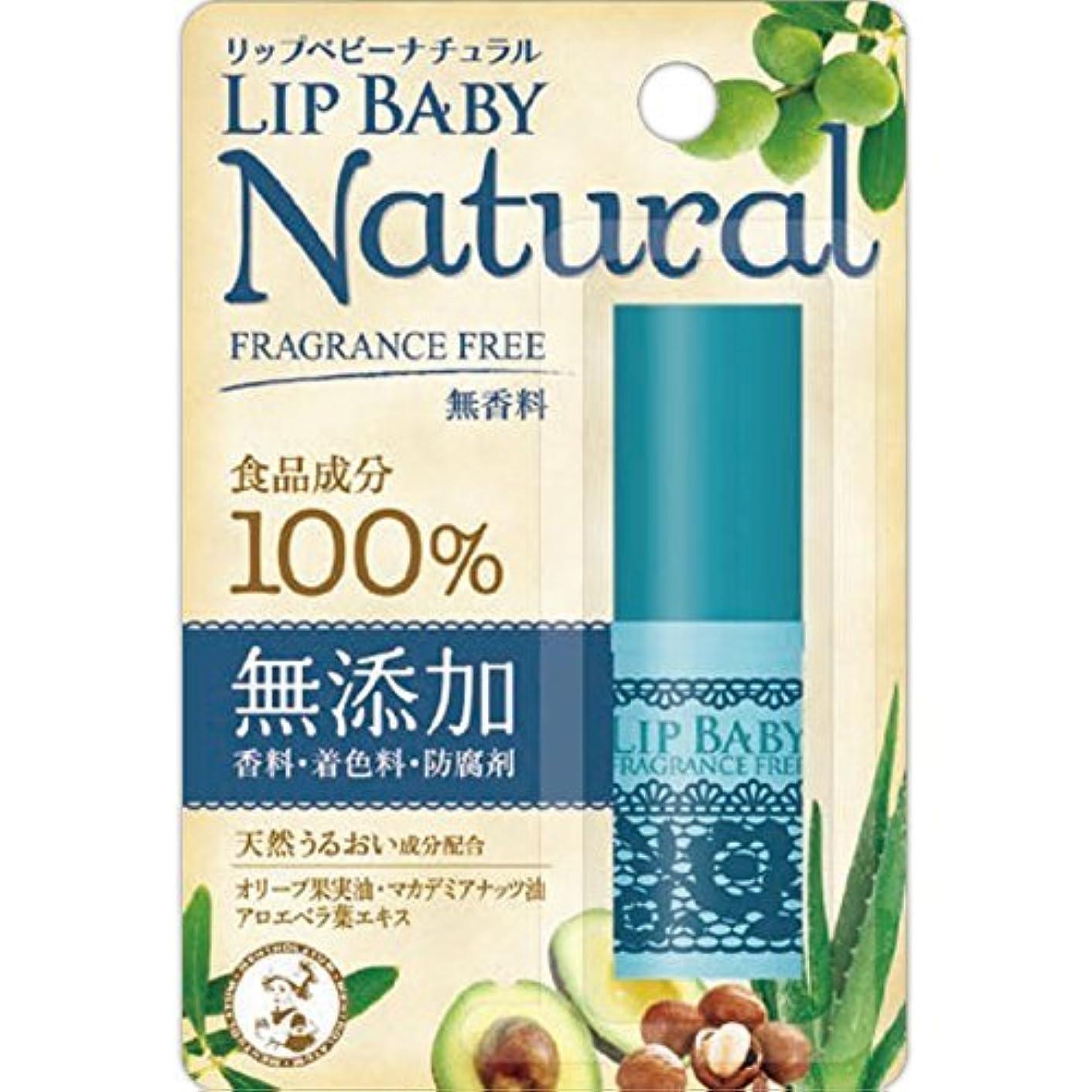生産的印をつけるアジア人メンソレータム リップベビーナチュラル 無香料 4g