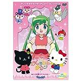 ハローキティ りんごの森とパラレルタウン Vol.1 [DVD]