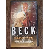 マルティン・ベック・シリーズ Vol.5~サボイ・ホテルの殺人~ [VHS]