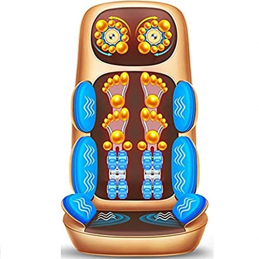 エロチック代数的マーキング電気マッサージクッション、多機能ボディマッサージクッション、車のホームオフィスに適した、首腰肩暖房クッション