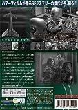 人間ロケット [DVD] 画像