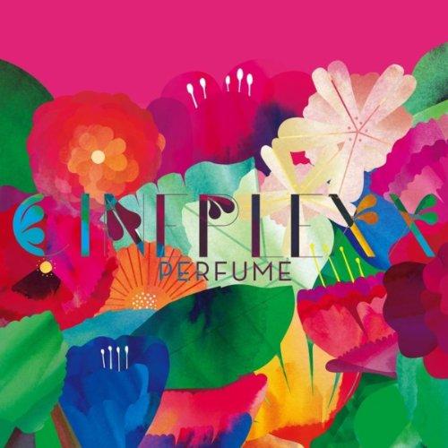 無限未来(Perfume)を歌詞解釈!少ない言葉から広がる世界はまるで短歌!伝統と未来の奇跡の融合!の画像