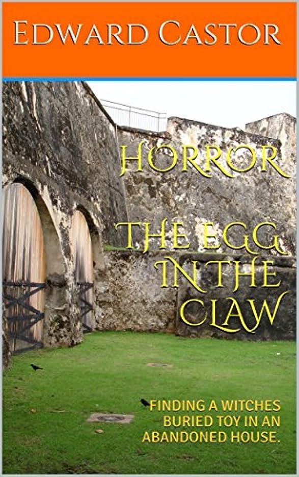 シェーバー関連付ける容赦ないHORROR THE EGG IN THE CLAW: FINDING A WITCHES BURIED TOY IN AN ABANDONED HOUSE. (English Edition)
