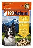 ケーナインナチュラル (K9 Natural) フリーズドライ チキン・フィースト 500g (2kg分)