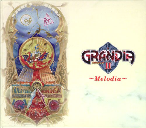 グランディア 2 特典ディスク『GRANDIA II ~ Melodia ~』【特典のみ】