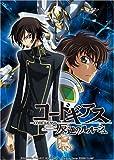 コードギアス 反逆のルルーシュ volume01 (Blu-ray Disc)