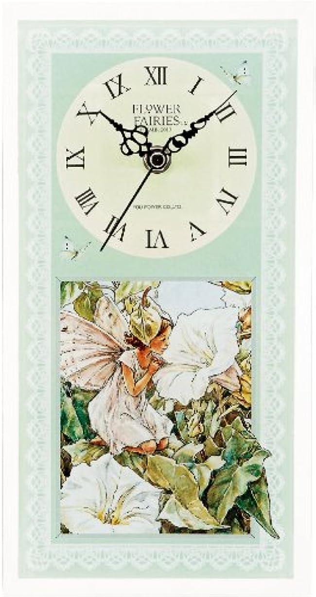 胸推論確執ユ-パワ- Flower Fairies フラワーフェアリーズ クロック ホワイトバインドウィードフェアリー FF-03541