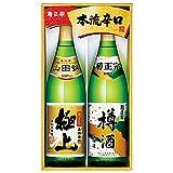 菊正宗酒造 樽酒・極上セット