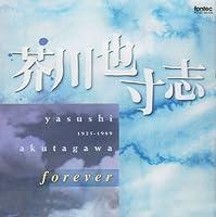 Akutagawa Yasushi Forever by Iimori Taijiro/Yamad (2009-01-30)