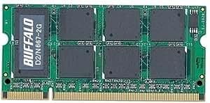 BUFFALO ノートPC用増設メモリ PC2-5300(DDR2-667) 2GB MV-D2/N667-2G