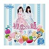 バラの儀式公演04 初恋の鍵 (パチンコホールver.)
