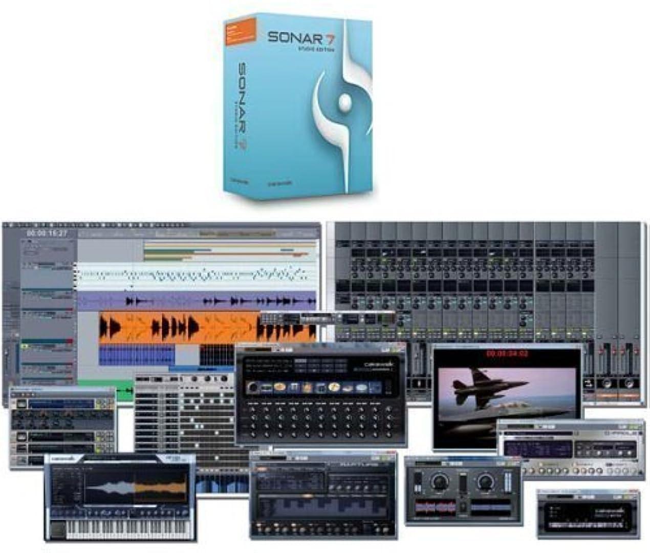 アンテナ特徴米国SONAR7 Studio Edition 日本語版 CW-SN7SE
